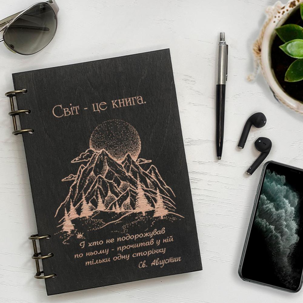 Дерев'яний блокнот з гравіюванням Mountain
