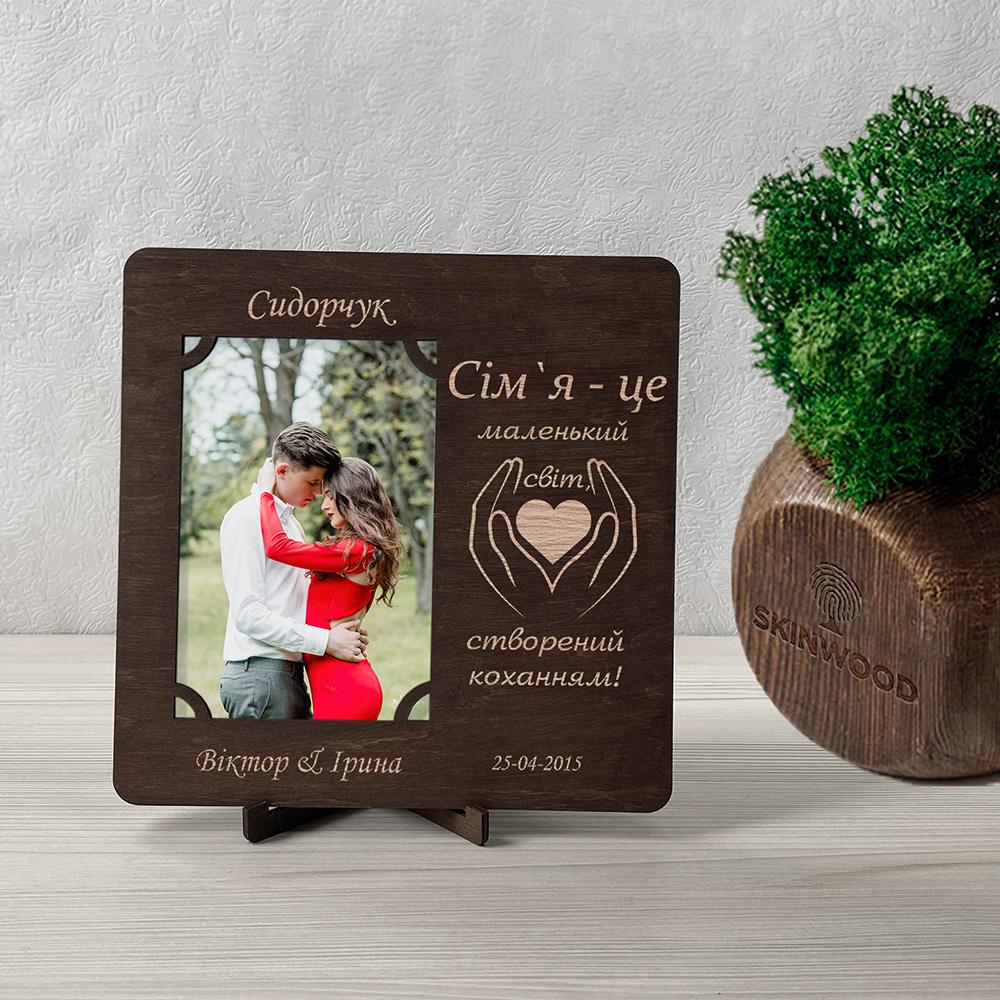 Фоторамка из дерева с гравировкой Family3