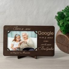 Дерев'яна фоторамка з гравіюванням Бабуся