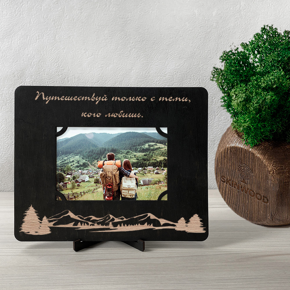 Фоторамка из дерева с гравировкой Travel