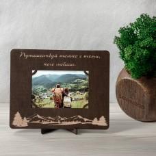 Дерев'яна фоторамка з гравіюванням Travel