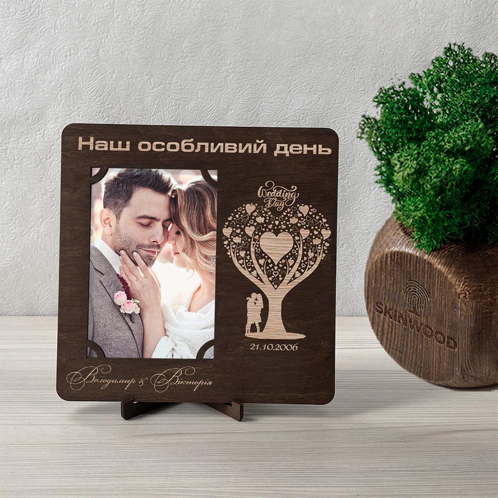 Фоторамка из дерева с гравировкой Wedding Day