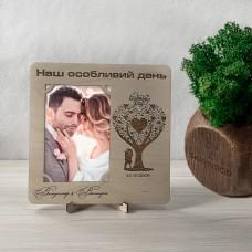 Дерев'яна фоторамка з гравіюванням Wedding Day