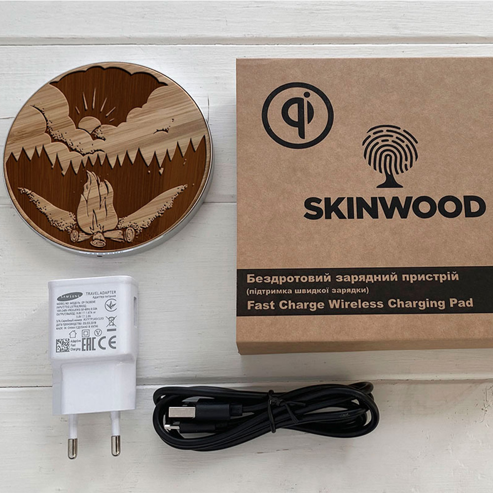 Бездротова зарядка SkinWood Fast Charger гравіювання Camp Fire