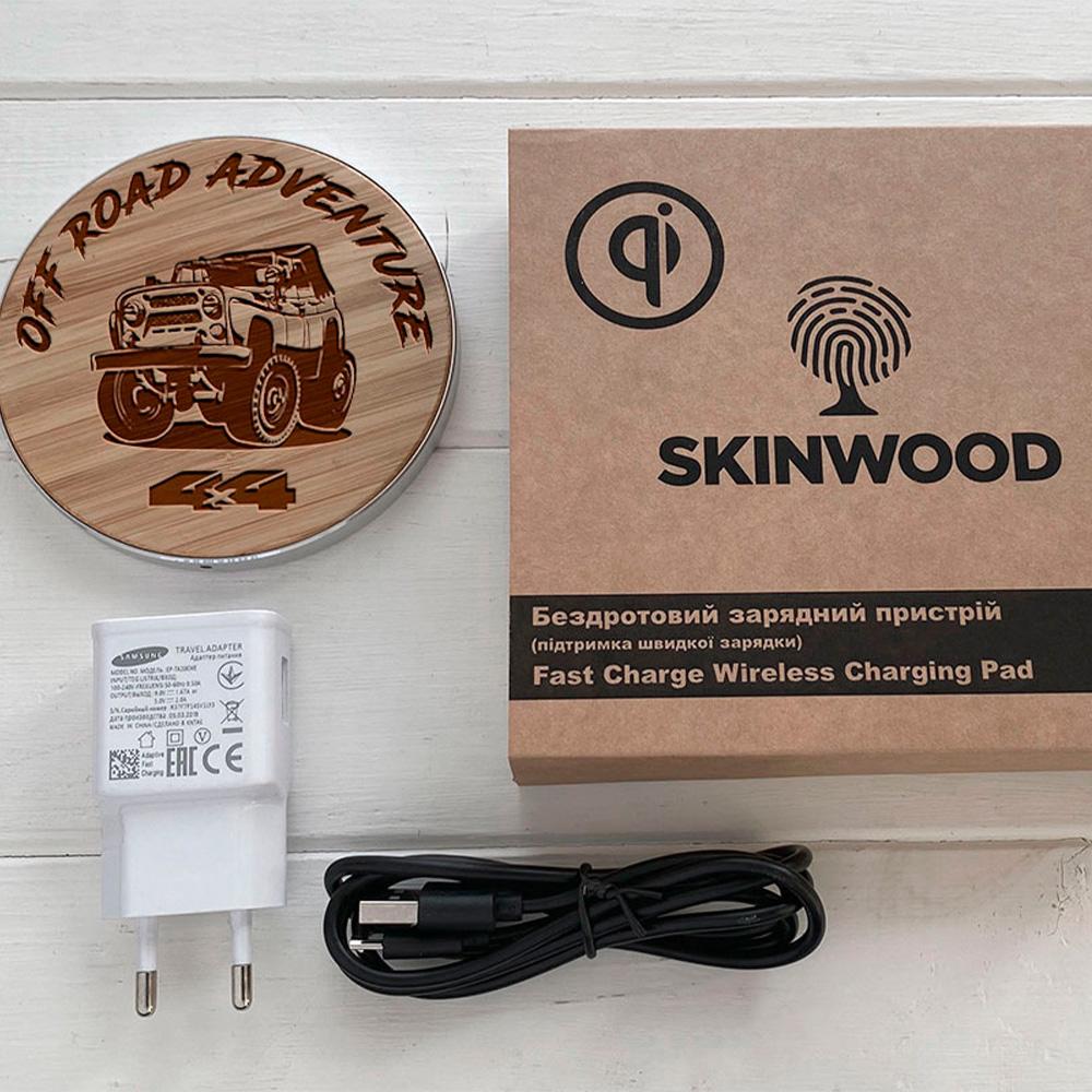 Бездротова зарядка SkinWood Fast Charger гравіювання OffRoad