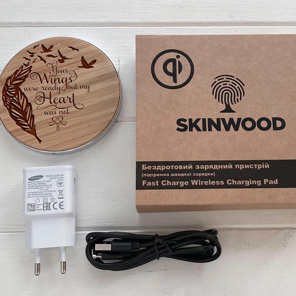 Бездротова зарядка SkinWood Fast Charger гравіювання Wings