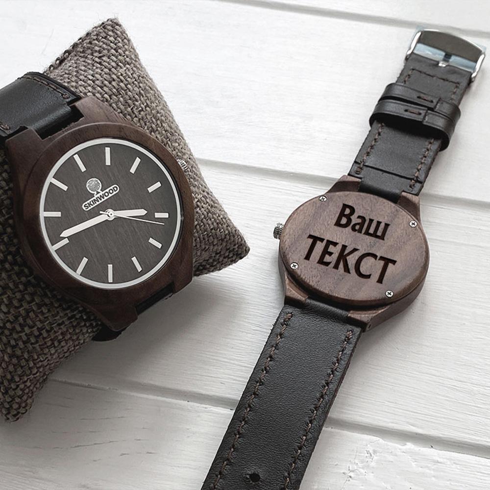 Наручний годинник з дерева SkinWood